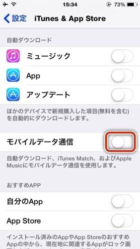music_app_l