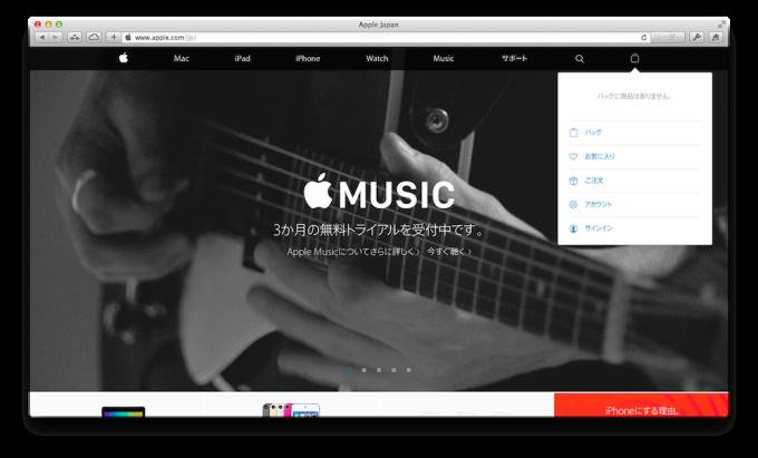 AppleStore_b