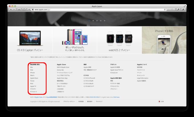 AppleStore_c