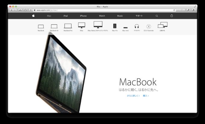 AppleStore_d