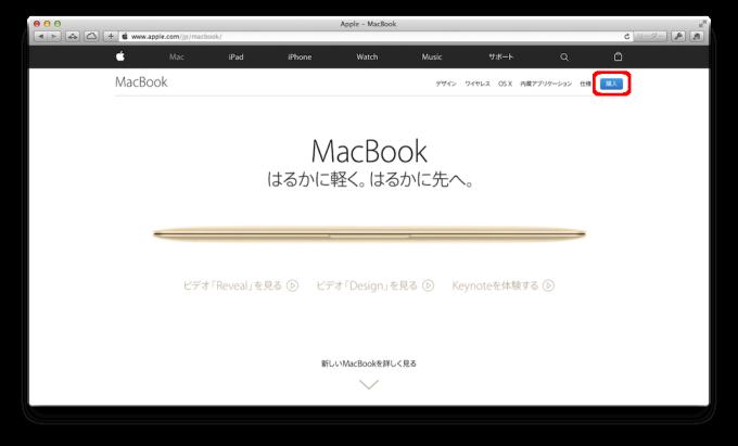 AppleStore_e