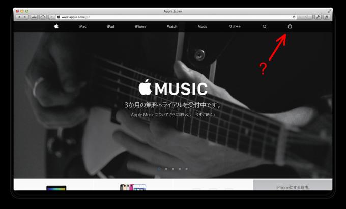 AppleStore_h