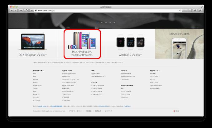 AppleStore_i