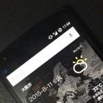 MVNOの通信simで使っている、Nexus5のセルスタンバイ問題を解決する方法