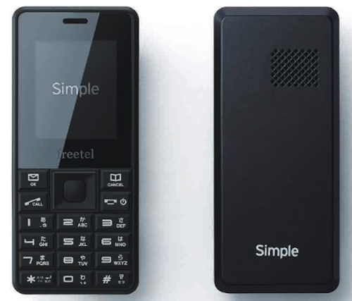 FREETEL_Simple