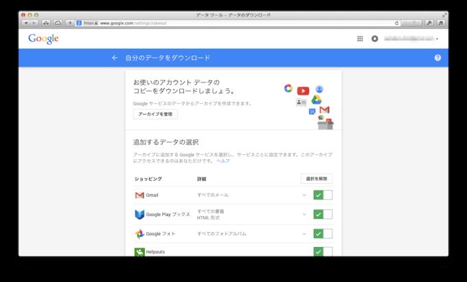 GoogleTakeout_a