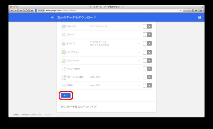 GoogleTakeout_c