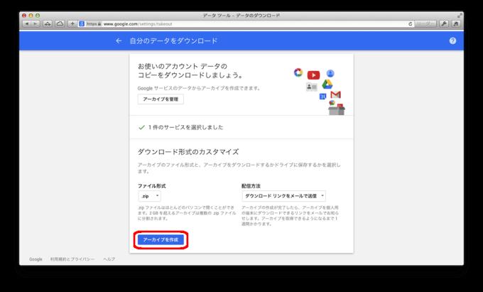 GoogleTakeout_d
