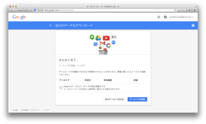 GoogleTakeout_e