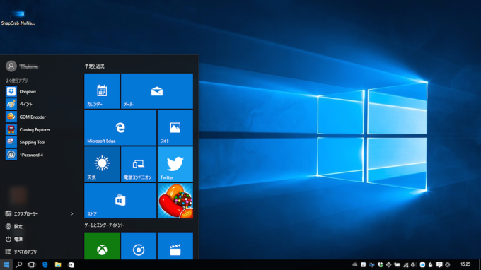 Windows10_b