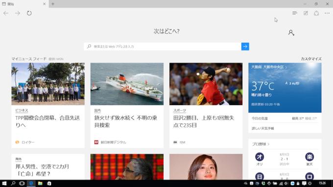 Windows10_c