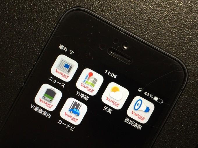 Yahoo_App
