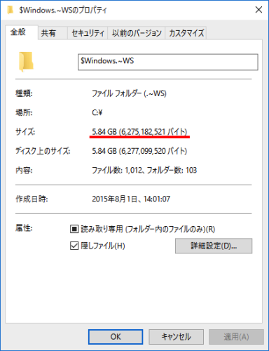 $Windows.〜WS