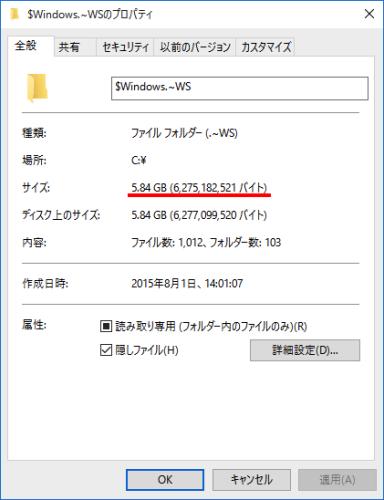 $Windows.〜WS