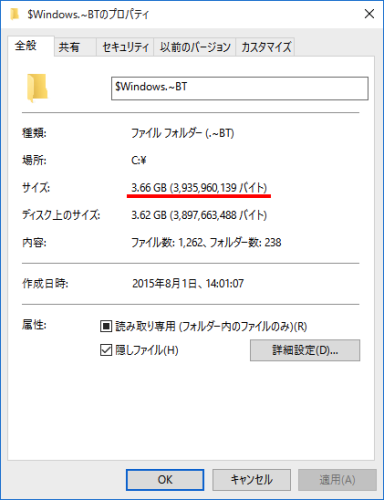 $Windows.〜BT
