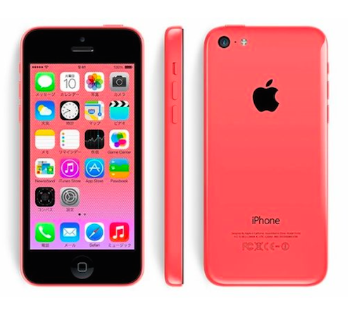 iPhone5c150831