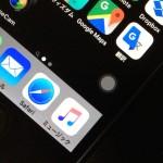 【iPhone裏ワザ】ホームボタンの劣化を防ぐ!  AssistiveTouchでソフトウェアホームボタンをワンタッチで使う方法【追記あり】