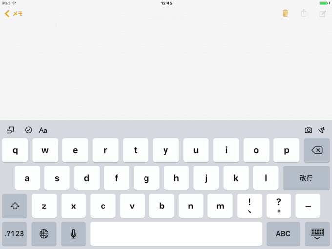 iOS9Keyboard_b