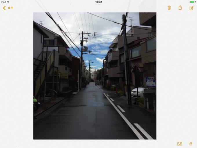 iOS9MemoApp_f