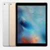 Smart Keyboardに感じる違和感… AppleはiPad Proで何を目指すのか?