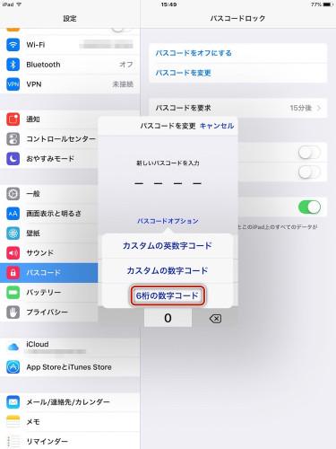 iPadmini2_ios9_b