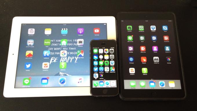 iPhone5siOS9