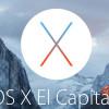 iOS9を使うなら、MacもEl Capitanにしておけ!