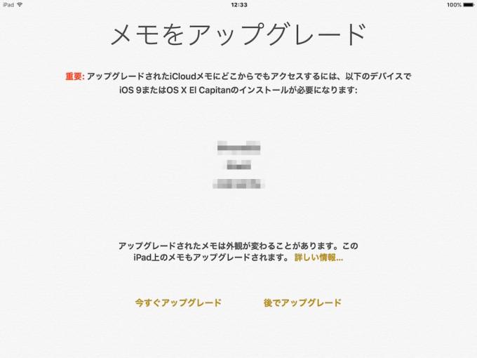 El Capitan_iOS9_a