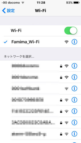 FamilyMart_Wi-Fi_a