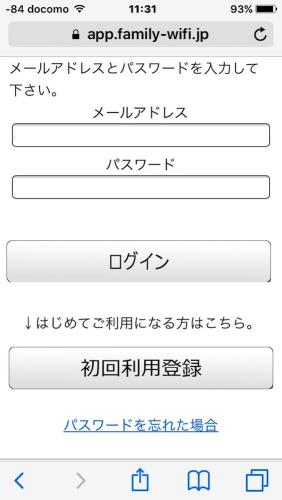 FamilyMart_Wi-Fi_e