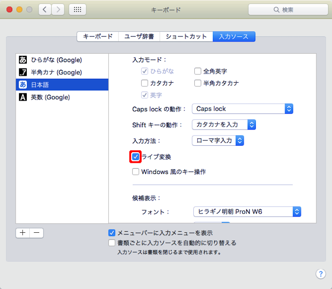 Japanese conversion software_c