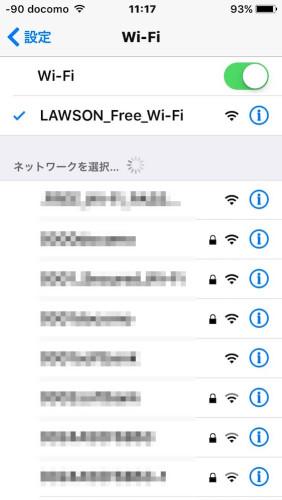 LAWSON_Wi-Fi_a