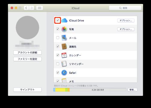 Mac_iCloud
