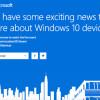 【速報】Microsoft Windows10 新製品発表会 2015