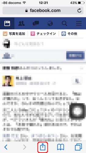 anti_facebook_3_a