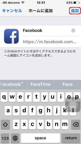 anti_facebook_3_c