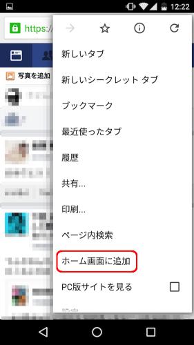 anti_facebook_3_f