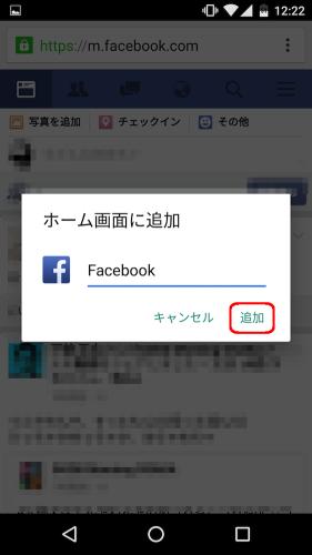 anti_facebook_3_g