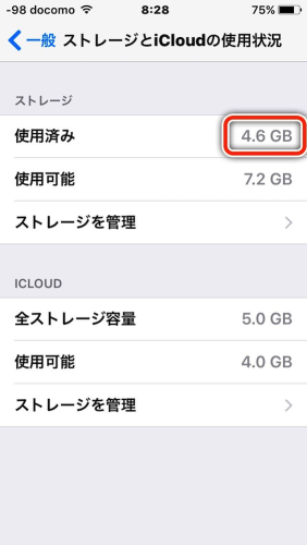iOS9.1_a