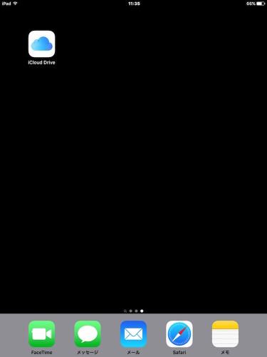 iPad_iCloud_b