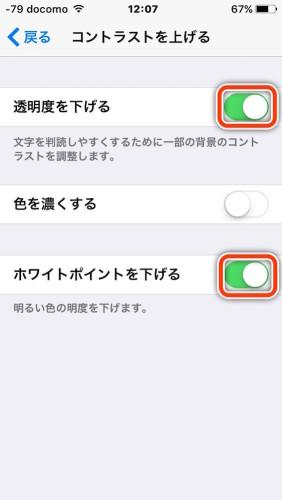iphone5s_speeding_a