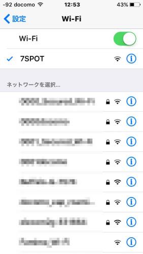 7-11_Wi-Fi_a