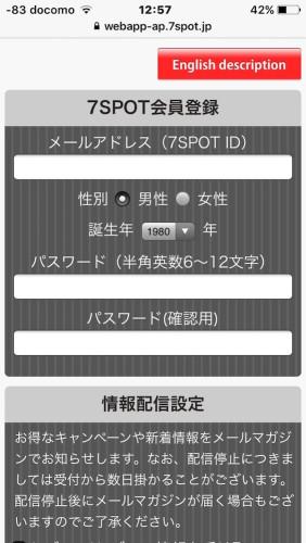 7-11_Wi-Fi_f
