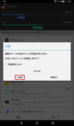 CCleaner_d
