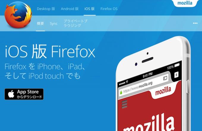 Firefox_a