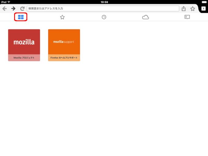Firefox_b