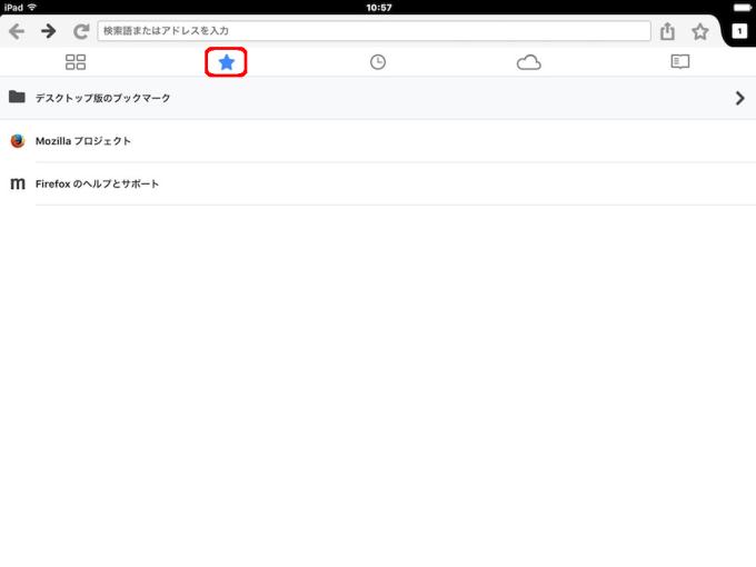 Firefox_c