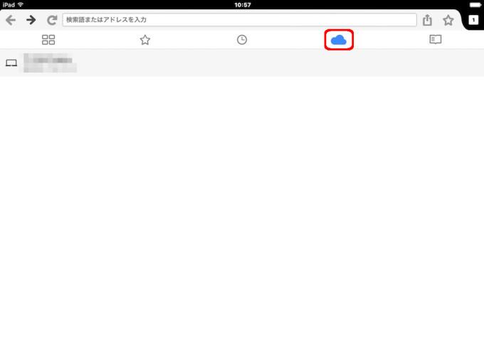 Firefox_e