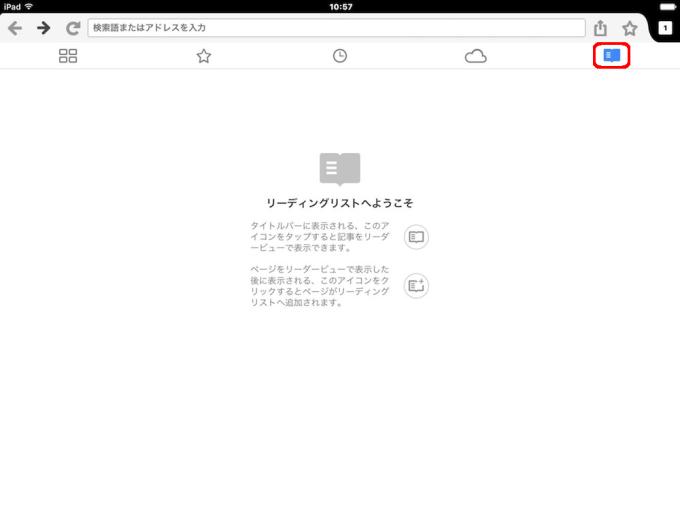 Firefox_f