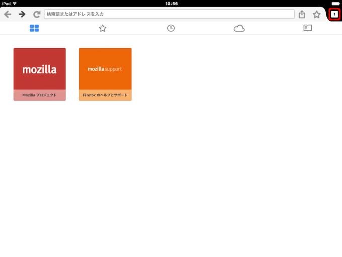 Firefox_f2